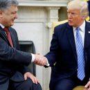 Дипломат рассказал на какие шаги нужно пойти Порошенко, чтобы наладить диалог между Киевом и Вашингтоном