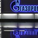 Суд Великобритании встал на сторону Украины и заморозил активы «Газпрома»