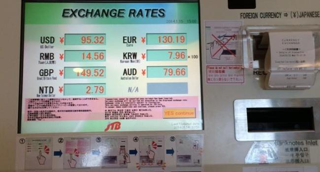 В Украине начнут работать банкоматы для обмена валют, — СМИ