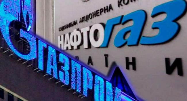В «Нафтогазе» не исключили бесконечных судебных процессов с «Газпромом»