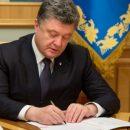 Блогер: теперь Петр Алексеевич может подумать, кого назначить послом в РФ – Януковича или «беркутовца», который уже «омоновец» – Кусюка