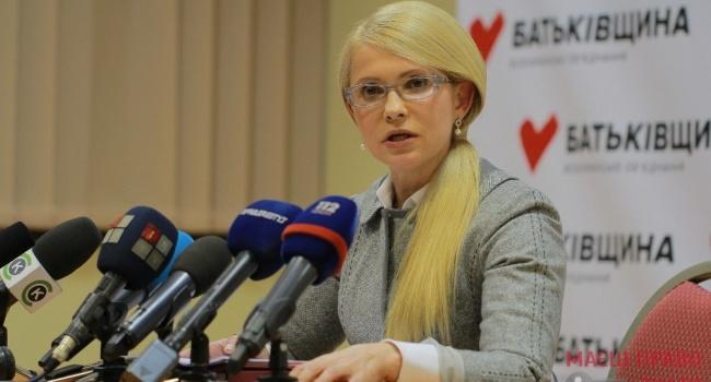 Блогер: есть тема, которая для Тимошенко табу – спросите ее, чей Крым и является ли РФ – агрессором?