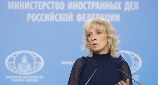 Одиозная Захарова просит США не искажать факты и прекратить выгораживать Киев