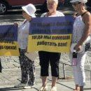 «Резниченко, уйди по-хорошему, не доводи до греха»: в столице митинговали поклонницы Филатова преклонного возраста