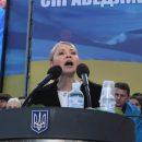 Политолог: Медведчук, похоже, «дозвонился» Тимошенко
