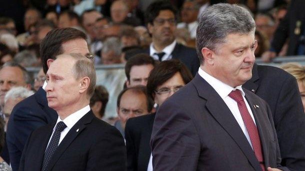 В Кремле озвучили свою версию беседы Порошенко с Путиным
