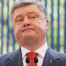 СМИ: за границей на Петра Порошенко завели дело