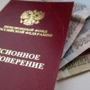 Деньги появились: в Украине не исключили внеплановое повышение пенсий