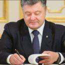 Украина ударит по ближайшему окружению Путина новыми санкциями