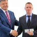 В БПП жестко раскритиковали назначение Куця главой Донецкой ОВГА: «это идиотизм»