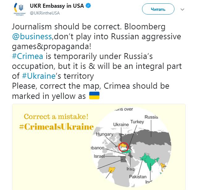 Власти Украины потребовали от Bloomberg убрать из карты «российский» Крым