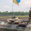 ВСУ контролируют ситуацию на Донбассе – Минобороны