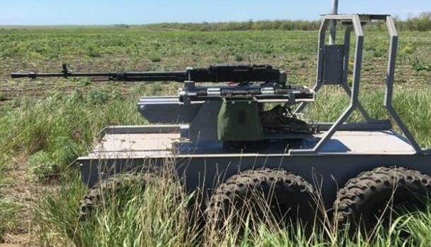ВСУ проводят испытания роботизированного комплекса «Охотник»