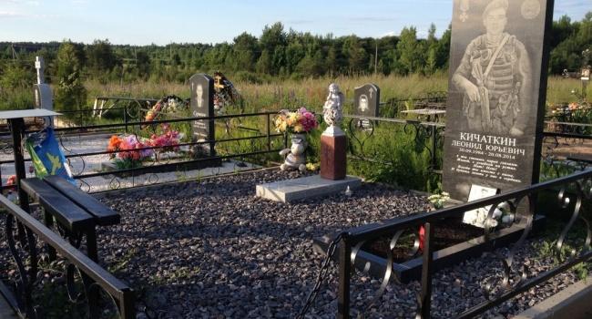 На кладбище Пскова появились памятники кадровым «ихтамнетам» тайно погибшим в Украине