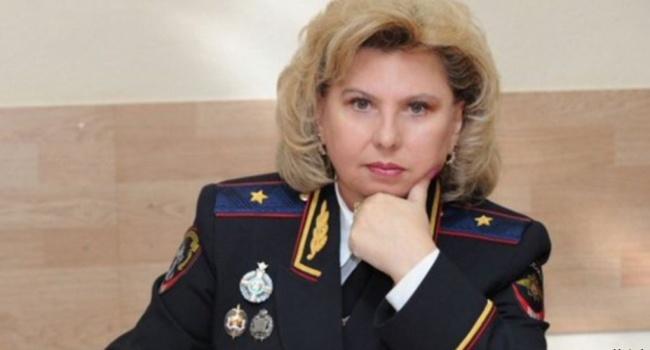 В Украину едет российский омбудсмен Москалькова