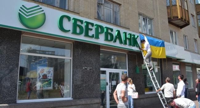 Российский «Сбербанк» в Украине снова пытается купить банк Лукашенко
