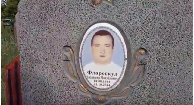 На Донбассе нашли целое кладбище боевиков «ДНР»