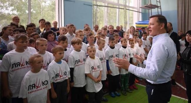 Ляшко грубо нарушил закон, проведя агитацию в спортивной школе: подробности скандала