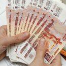 Портал финансовых учреждений кредитования