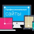 Интернет-магазин – лучшее решение для прибыли