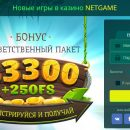 Правительство Армении ужесточило требования к игрокам онлайн клубов