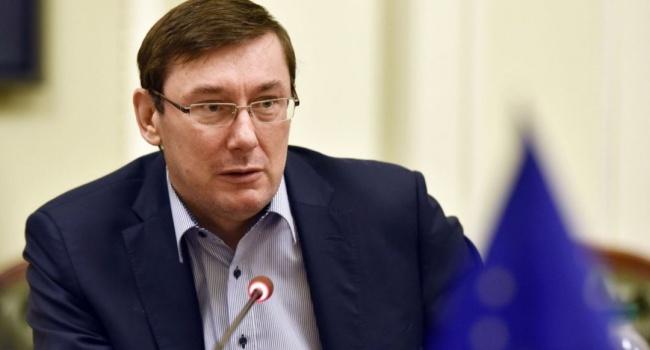 Луценко заявил о начале плана дестабилизации Украины