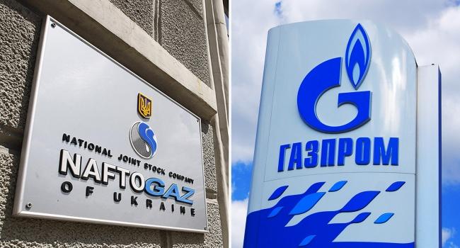 Украина сорвала программу заимствований российскому «Нафтогазу»