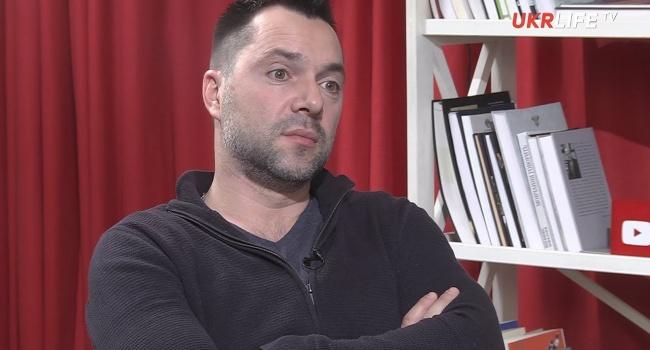 Арестович: в 2014 году я сознательно значительно преувеличивал вероятность прямого вторжения РФ в Украину
