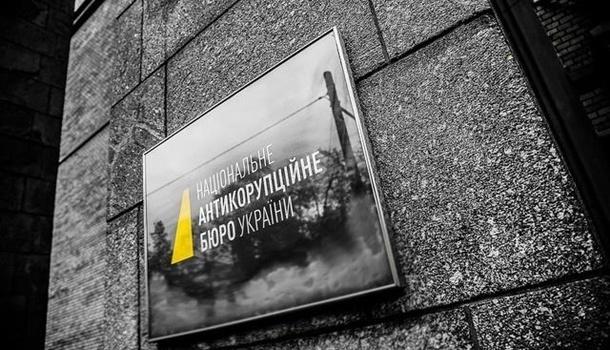 НАБУ начало расследовать дела Порошенко с Манафортом