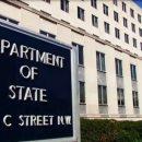 Госдеп США настойчиво требует от РФ вывести с Украины свои силы
