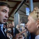 Превосходит своих главных конкурентов: Саакашвили сообщил, что у Тимошенко есть все шансы стать президентом Украины