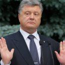 Петр Порошенко освободил участников «Укроборонпрома» от уплаты задолженностей перед РФ
