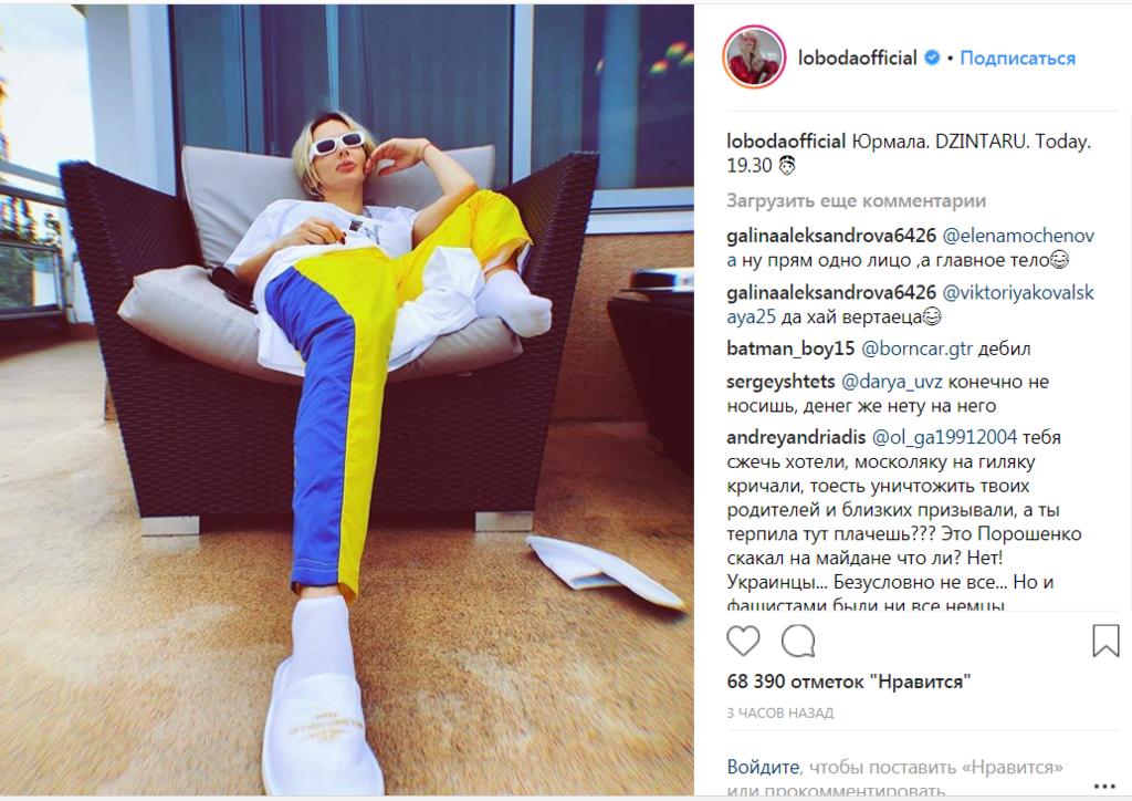 «Натянула на ж**у флаг Украины, ну так себе патриотизм»: Светлана Лобода спровоцировала скандал в сети