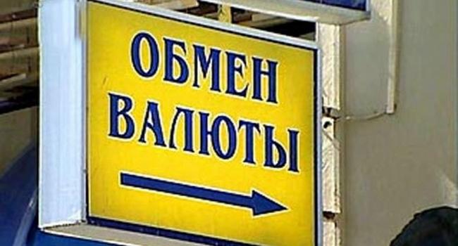 В Украине сократилась чистая продажа валюты населением