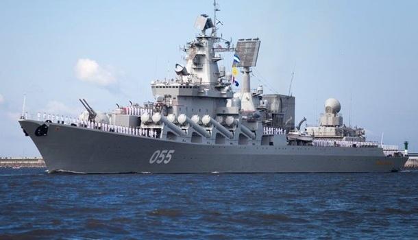 РФ проведет учения в Азовском море, задействовав 25 кораблей