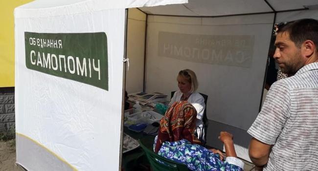 В «Самопомичи» решили перейти с раздачи гречки на предоставление медицинских услуг прям на улицах городов