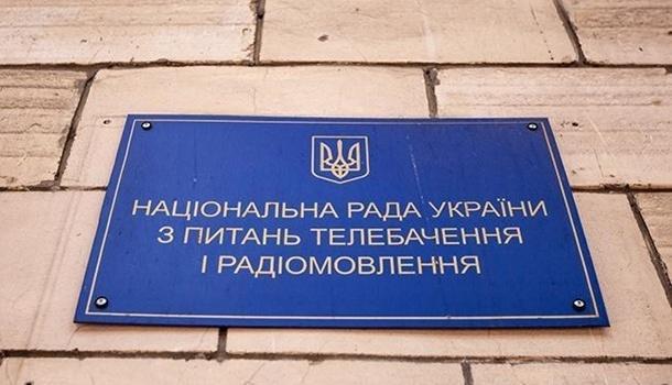 Радиостанции, нарушившие языковые квоты, оштрафовали на миллион гривен