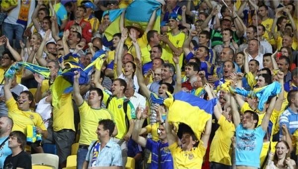 Лига наций: во время матча Украина – Чехия в Угерске Градиште украинские фанаты спели хит «Путин – х**ло»