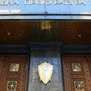 В ГПУ подтверждают, что по запросу Москвы выдали России гражданина РФ Тимура Тумгоева, который не воевал в АТО
