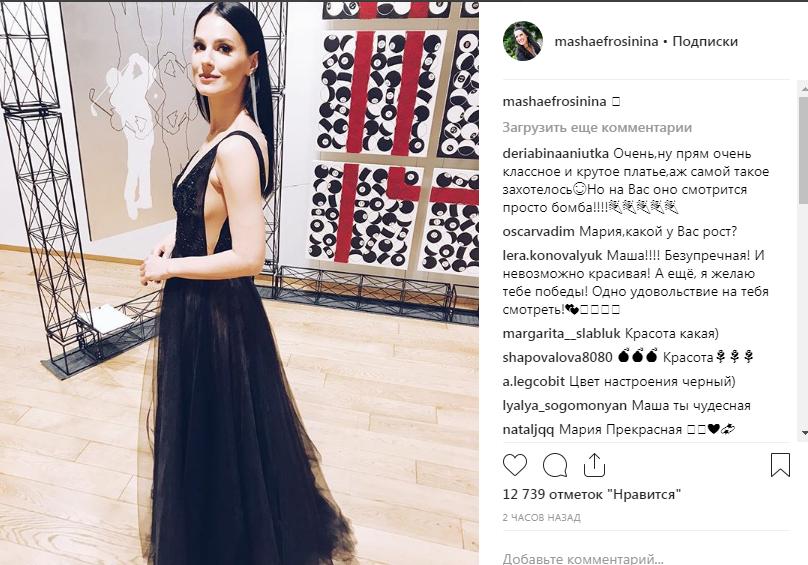 «Вы до безумия шикарная девушка»: Маша Ефросинина в изумительном платье восхитила своих подписчиком