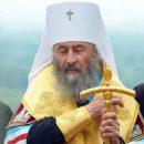 Руководитель УПЦ МП отказался встретиться с экзархами патриарха Варфоломея
