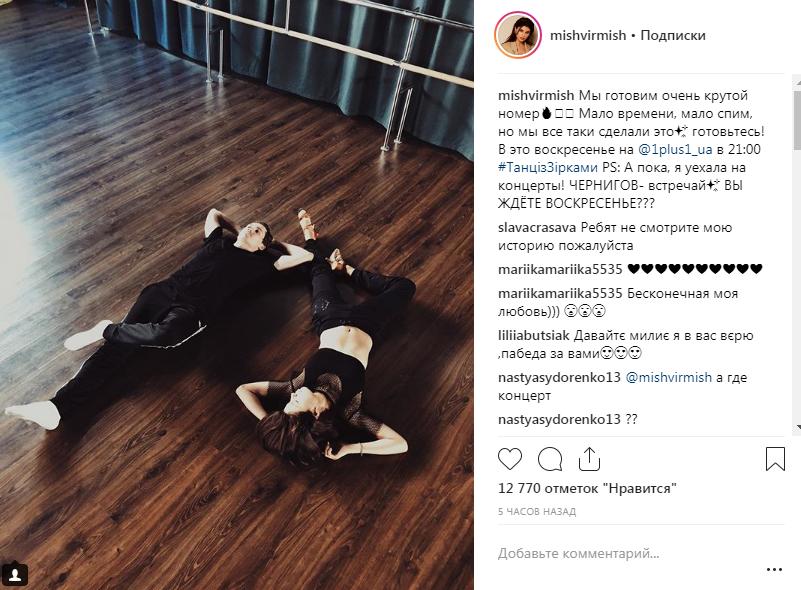 «Мало времени, мало спим, но мы все таки сделали это»: Мишель Андраде заинтриговала подписчиков новым танцем в шоу «Танцы со зведами»