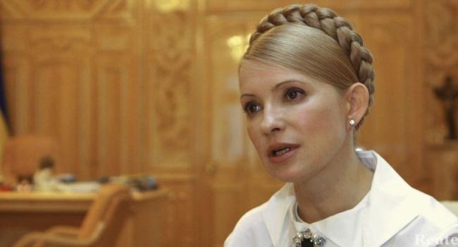 Историк: вы будете удивлены, но первой свое согласие на повышение цены на газ в 2009-ом дала именно Тимошенко