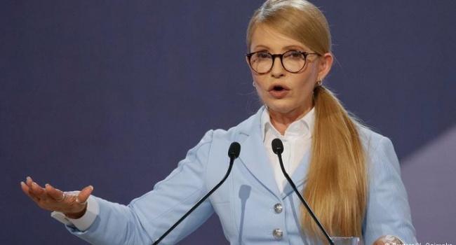 Пятигорец: Тимошенко пришлось на ходу «переобуваться» и быстренько убирать свой «Новый курс», а это прямая дорога к поражению