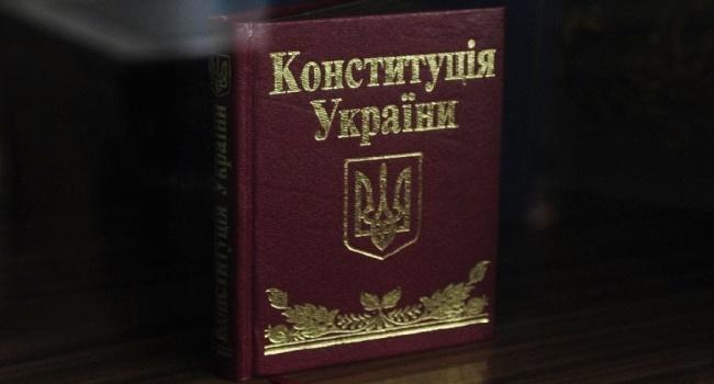 Правки в Конституцию Украины по Крыму готовы, — источник