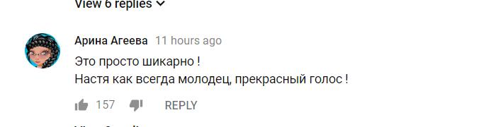 «Возбудила даже девушку»: новый эротический клип Насти Каменских взбудоражил сеть