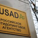 Россию могут отстранить от Олимпийских игр: названо условие