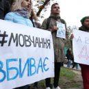 Активисты пришли к президенту, который в США, Аваков в Киеве, но к нему вопросов нет