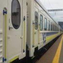 В сети показали, как выглядит поезд четырех столиц