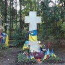 В Мюнхене пропагандист Путина из Великобритании надругался над могилой Степана Бандеры